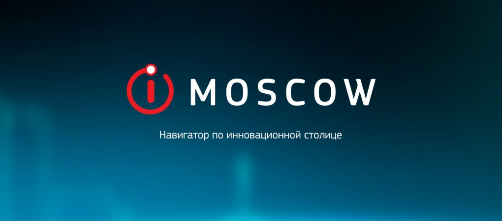 iMoscow